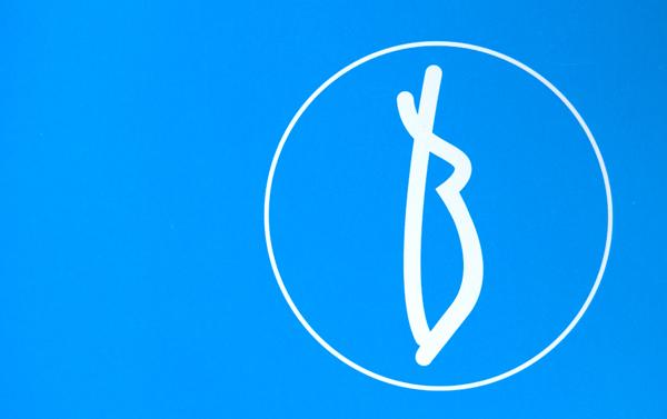 BARAHONA